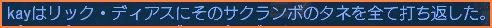 2009-06-16_21-24-50-004.jpg