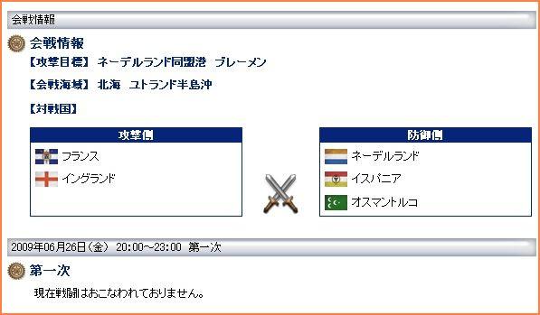 2009-06-24_02-05-58-001.jpg