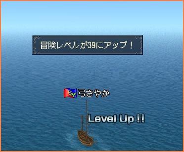 2009-06-24_23-51-57-006.jpg