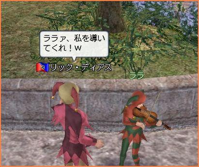 2009-06-28_19-09-41-003.jpg