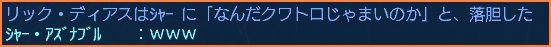 2009-06-29_20-12-58-001.jpg