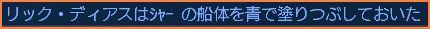 2009-06-29_20-12-58-004.jpg