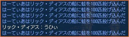 2009-07-08_01-52-54-001.jpg