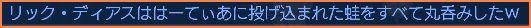2009-07-08_01-52-54-002.jpg