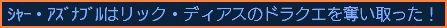 2009-07-16_21-03-22-001.jpg