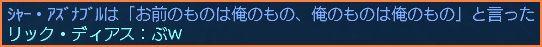 2009-07-16_21-03-22-002.jpg