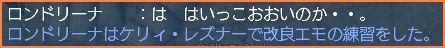 2009-07-16_21-03-22-006.jpg