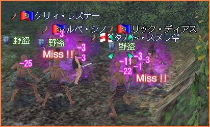 2009-07-18_12-59-008.jpg
