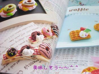 book1c.jpg