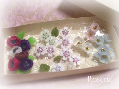 flower_set.jpg