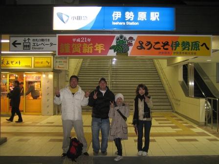 伊勢原駅でお疲れさまでした!