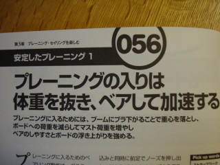 DSC03116.jpg