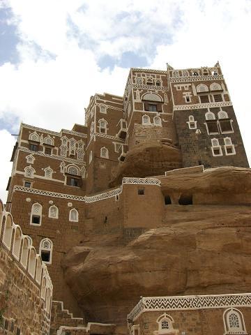 1 rock palace
