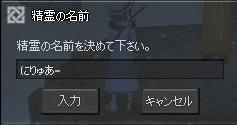 mabinogi_2008_05_08_010にりゅあ