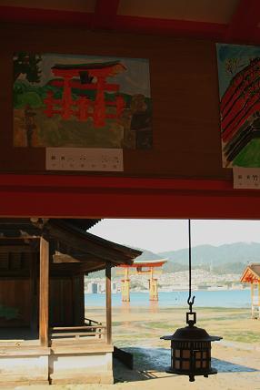 miyajima4.jpg