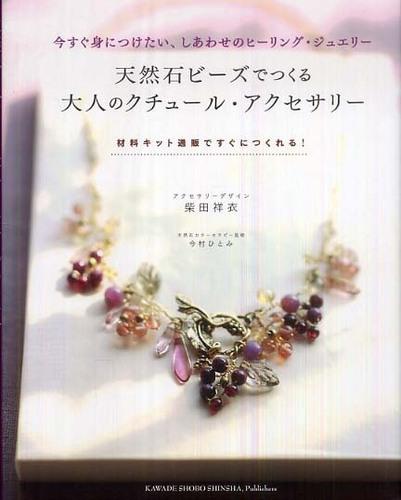 yoshiebook.jpg