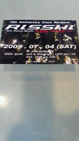 200906081513000_convert_20090608153758.jpg