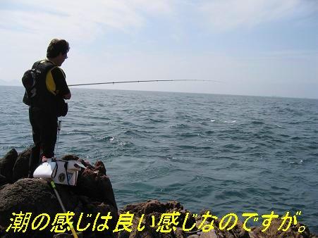 加唐0920_4