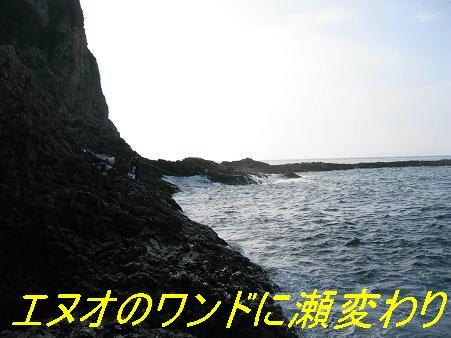 加唐0920_7
