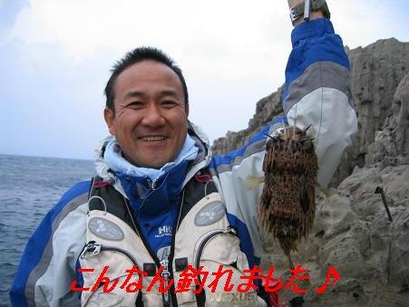 2008石鯛釣り大会2