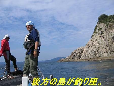 2008石鯛釣り大会5