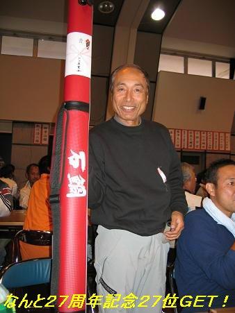2008石鯛釣り大会7