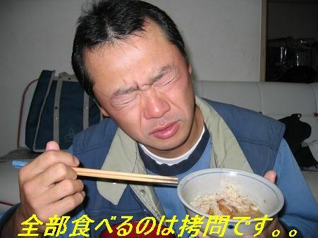 壱岐_1126_9