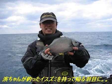 片島_20081223_2