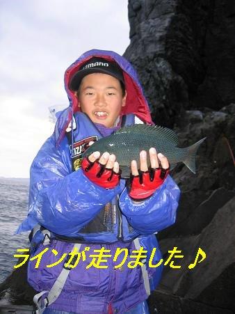上五島_20081229_02