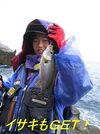 上五島_20081229_04