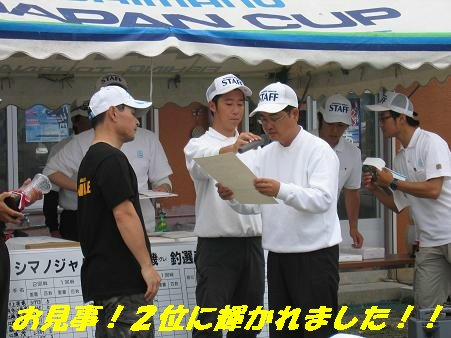 2009JC③
