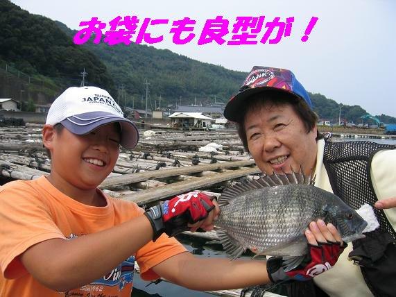 なおき丸5