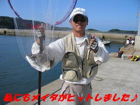 20090921_9