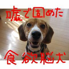 syokuyokunou.jpg