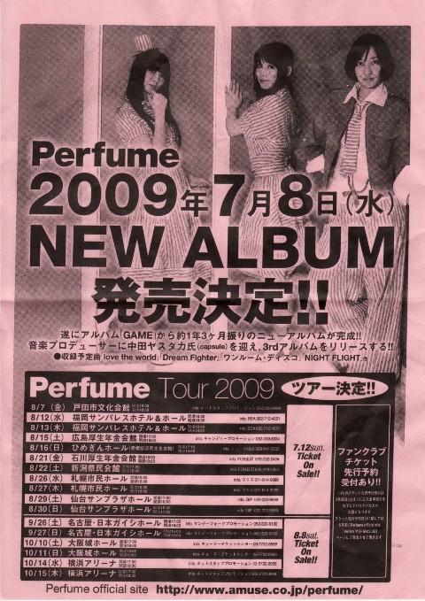perfume_chirashi