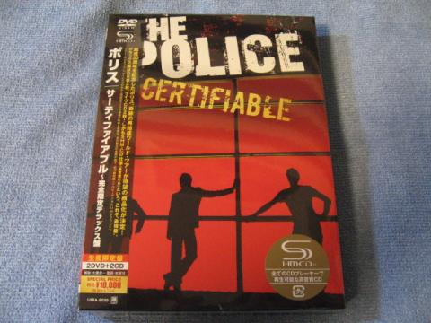 police_certifiable