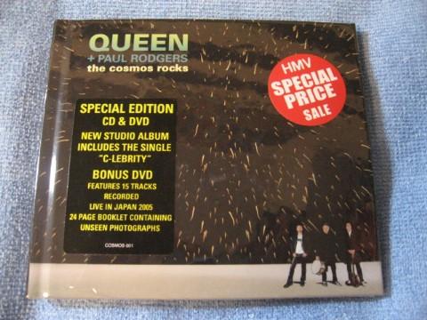 queen+p_cosmosrocks