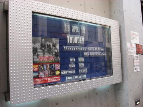 thunder citta2009