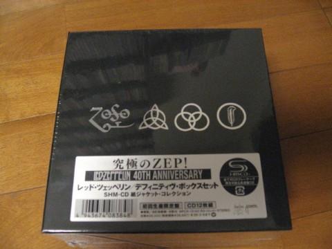 zep_boxset1