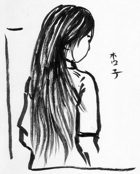 kyoko8-2.jpg