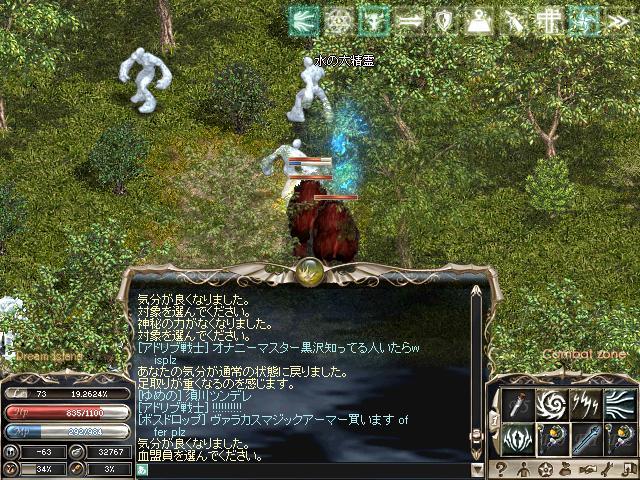 rine2-3.jpg