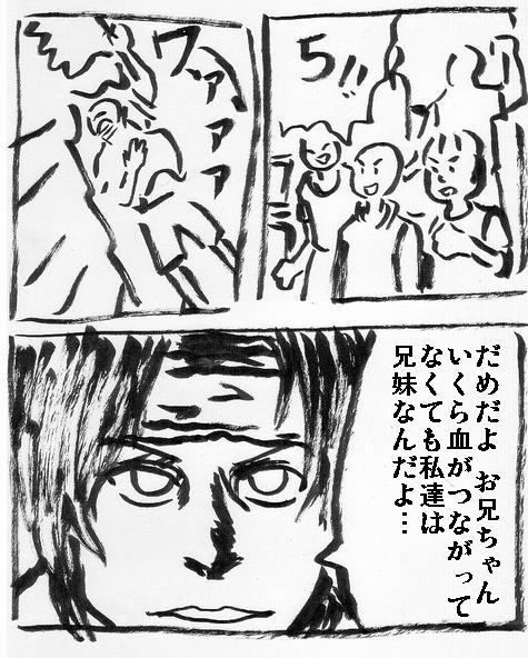 teni74-1.jpg
