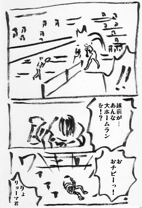 teni74-2.jpg