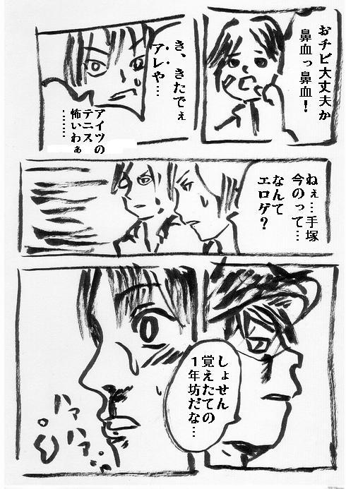 teni74-3.jpg