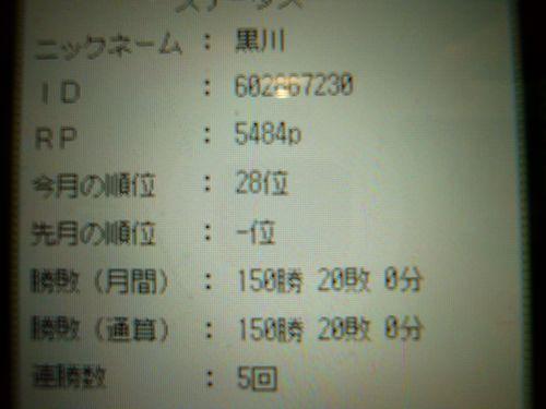 P1010323.jpg