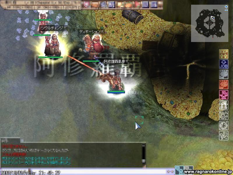 screenbijou200.jpg