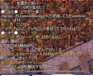 screenbijou300a.jpg
