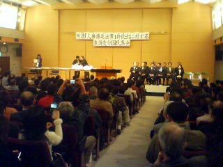 人権擁護法案反対集会(入り口付近より)