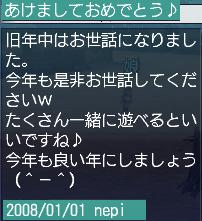 010108001439.jpg