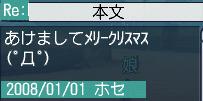 010108001451.jpg